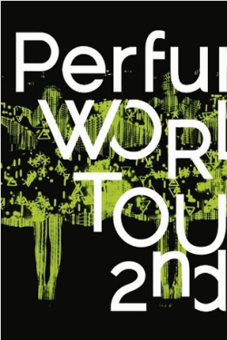 [DVD] Perfume WORLD TOUR 2nd