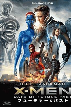 [3D&2D Blu-ray] X-MEN:フューチャー&パスト