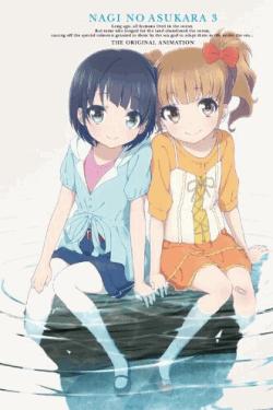 [Blu-ray] 凪のあすから 第3巻