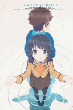 [Blu-ray] 凪のあすから 第5巻