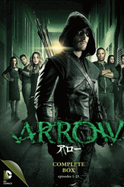 [DVD] ARROW / アロー DVD-BOX シーズン 2