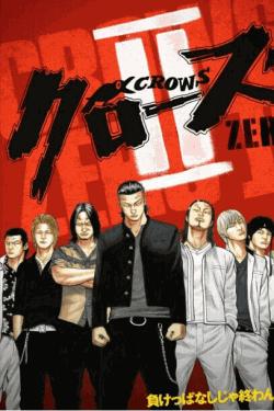 [DVD] クローズZERO II