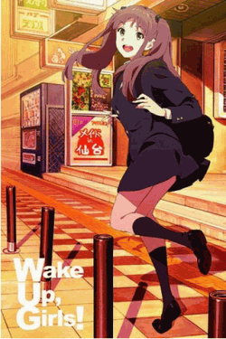 [Blu-ray] Wake Up, Girls! 1