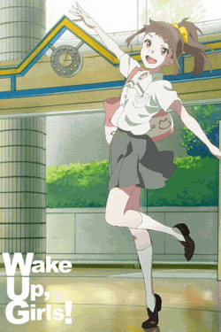 [Blu-ray] Wake Up, Girls! 4