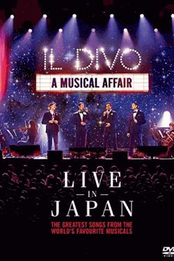 [DVD] ライヴ・アット武道館