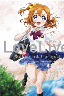 [Blu-ray] ラブライブ! (Love Live! School Idol Project) 1