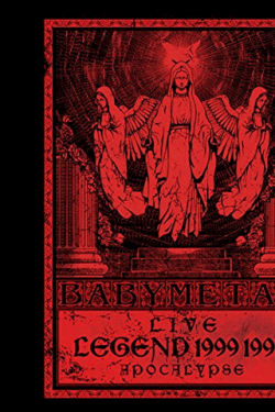 [Blu-ray] LIVE ~ LEGEND 1999&1997 APOCALYPSE