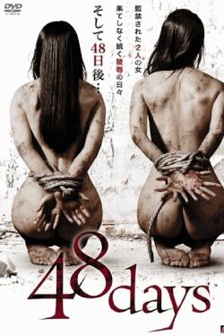 [DVD] 48days