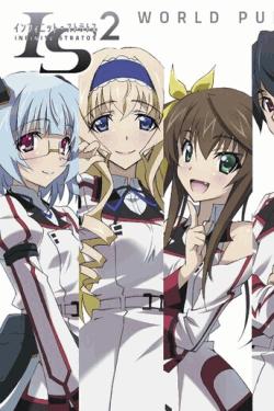 [Blu-ray] IS<インフィニット・ストラトス>2 OVA ワールド・パージ編