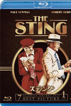 [Blu-ray] スティング