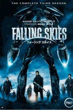 [DVD] FALLING SKIES / フォーリング スカイズ DVD-BOX シーズン 3