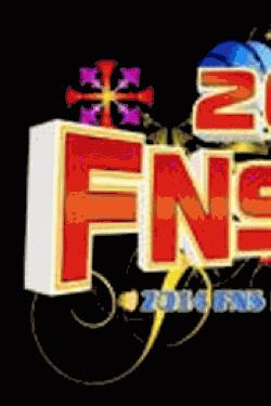 [DVD] 2014FNS歌謡祭