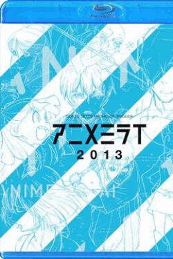 [Blu-ray] アニメミライ2013
