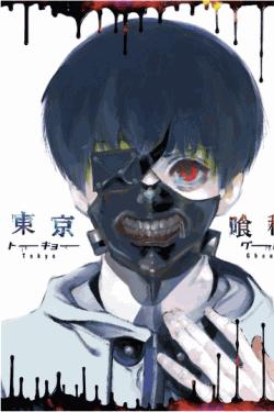 [Blu-ray] 東京喰種トーキョーグール vol.1
