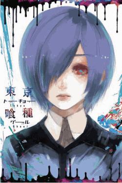 [Blu-ray] 東京喰種トーキョーグール vol.2