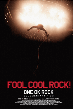 [Blu-ray] FOOL COOL ROCK! ONE OK ROCK DOCUMENTARY FILM