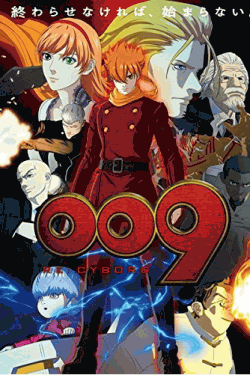 [Blu-ray] 009 RE:CYBORG