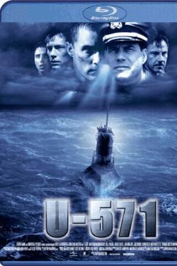 [Blu-ray] U-571