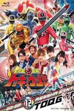 [DVD] スーパー戦隊シリーズ 烈車戦隊トッキュウジャーVOL.1-VOL.12
