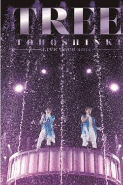 [DVD] 東方神起 LIVE TOUR 2014 TREE