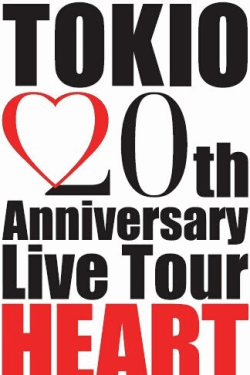 [DVD] TOKIO 20th Anniversary Live Tour HEART