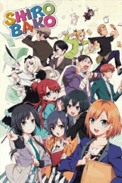 [DVD] SHIROBAKO第1巻-第8巻【完全版】