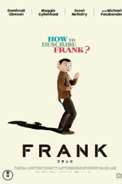 [DVD] FRANK フランク