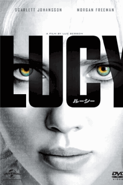 [DVD] LUCY/ルーシー