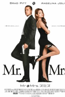 Mr.&Mrs.Smith