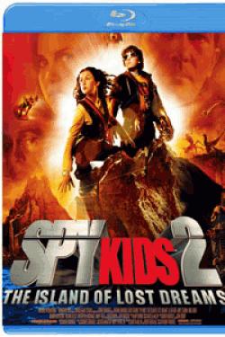 [Blu-ray] スパイキッズ2 失われた夢の島