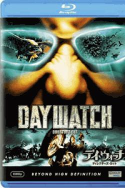 [Blu-ray] デイ・ウォッチ/ディレクターズ・カット