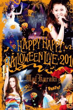 倉木麻衣 happy happy halloween live 2010