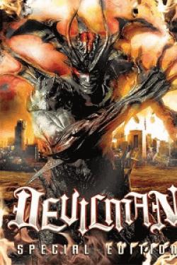 [DVD]デビルマン Devilman