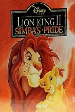 [DVD] ライオン・キング 2 シンバズ・プライド
