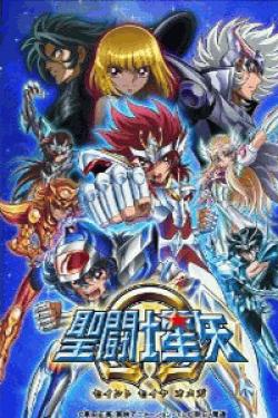 [DVD] 聖闘士星矢Ω