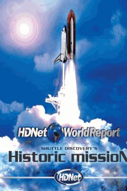 Historic mission