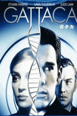 [DVD] ガタカ