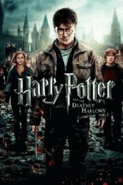 ハリー・ポッターと死の秘宝 PART 2