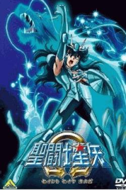 [DVD] 聖闘士星矢Ω 3+4「邦画 DVD アニメ」