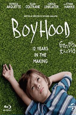 [DVD] 6才のボクが、大人になるまで。