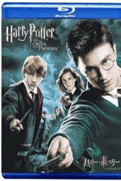 Blu-ray ハリー・ポッターと不死鳥の騎士団