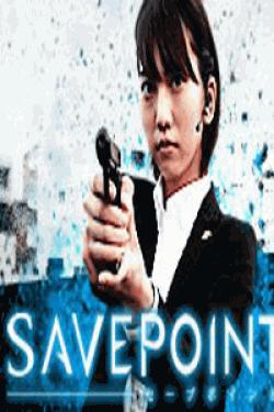 [DVD] SAVEPOINT~セーブポイント