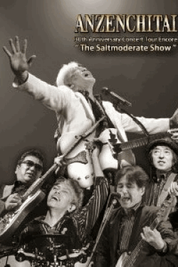 "[DVD] 30th Anniversary Concert Tour Encore""The Saltmoderate Show"