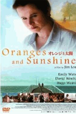 [DVD] オレンジと太陽