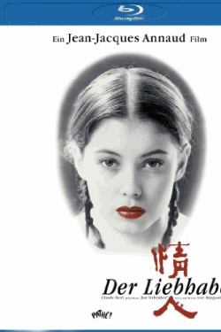 [Blu-ray] 愛人 ラマン【無修正版】 コレクターズ・エディション(初回生産限定)