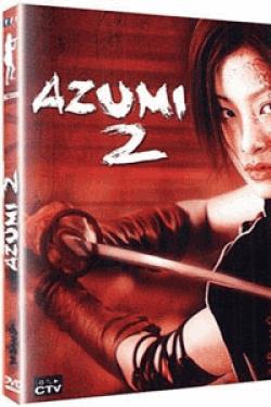 [DVD] あずみ 2