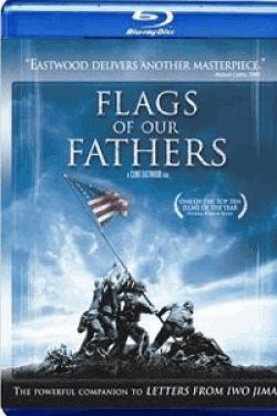 [Blu-ray] 父親たちの星条旗