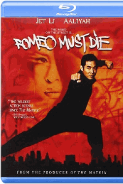 [Blu-ray] ロミオ・マスト・ダイ ROMEO MUST DIE