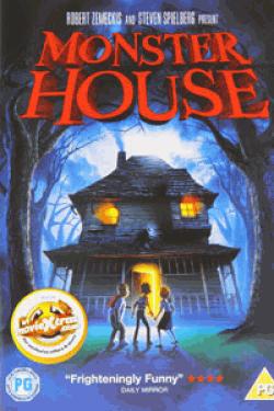 [DVD] モンスター・ハウス(初回生産限定版)