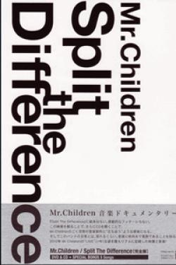 Mr.Children/Split The Difference
